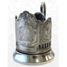 Подстаканник черненый Звезда (Орден Победы) Герб СССР