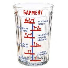 "Стакан граненый ""Бармену"""