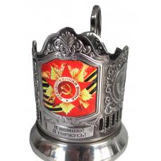 Подстаканники черненый сублимация Орден Отечественной Войны