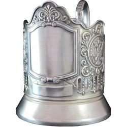 Подстаканник посереб. Обезличенный c гербами в боковых медальонах