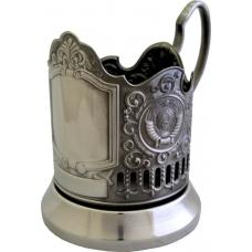 Подстаканник черненый Обезличенный с гербами СССР