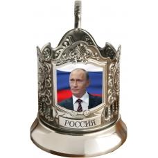 Подстаканник черненый сублимация (Путин) [С-04ч]