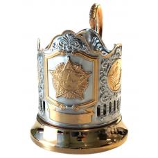 Подстаканник позолота Звезда (Орден Победы) с гербами СССР